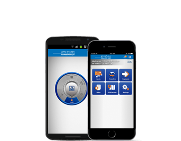 Al Rajhi Bank Apple App Store