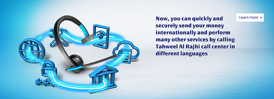 Tahweel Call Center