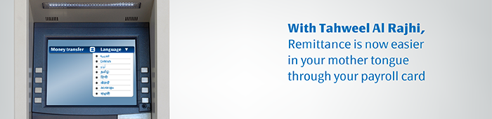 With Tahweel Al Rajhi, Remittance is now easier in your mother tongue through your payroll card